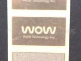 金属字不干胶、金属标牌、金属分体商标、金属超薄商标