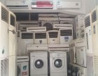 茂名回收二手空调 收购二手空调 中央空调设备回收