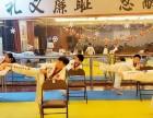 青云谱区景泰花园跆拳道