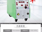 多功能铝焊机HS-ADS04
