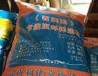 生产砂浆王瓷砖胶
