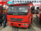 珠海市厂家直销小型挖掘机拖车 蓝牌挖掘机拖车0年0万公里面议