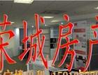广汕公路民生银行附近齐配套办公楼出租