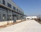 武汉经济开发区新滩新区电镀厂房出租 可分割