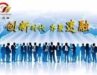 桂林--车速融SP汽车金融服务平台加盟