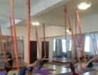 【天屿瑜伽】大型高端瑜伽馆