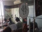 雅韵轩书院暑假托班古筝书画围棋象棋国学江宁艺术培训