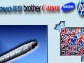 固安-打印机加粉-办公设备维修-电脑维修-上门服务
