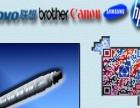 固安-打印機加粉-辦公設備維修-電腦維修-上門服務