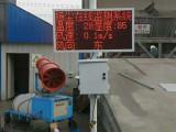荆州扬尘监测仪