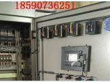 隧道全自动排水系统设计厂家