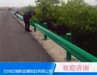 兰州道路防撞护栏 波形护栏 护栏厂家