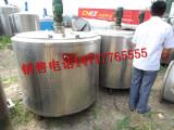 二手20立方不锈钢储罐316不锈钢材质