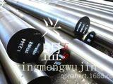 【兴盟供应】SKD11模具钢 冷作模具钢