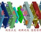 中山模具设计培训,模具设计ugNX,三乡文慧培训学校