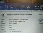 14寸轻薄delle5400笔记本,双核2.54处理器,2G