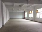 后瑞兴围独门独院厂房三楼350,和400平米招租