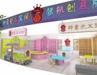 长沙益智玩具体验馆,神童创享空间无需经验