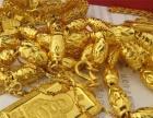 保定黄金首饰回收
