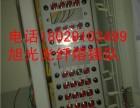 石龙镇电信移动联通广电物业房地产小区公寓厦皮线入户光纤缆熔接