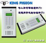 GSM 3G 4G开门器 楼宇对讲器 手机开门器别墅对讲