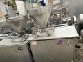 二手食品加工机械处理,包装机,滚揉机,杀菌锅