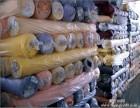 北京布料回收,服装辅料回收