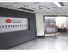 成都专业网站建设品牌公司 网站三合一,响应式网站 微信开发