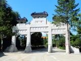 北京周邊公墓,北京周邊的墓地起步價格