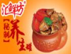 汇鲜坊中式餐饮 诚邀加盟