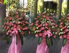 珠海鲜花实体店开业庆典商务特价鲜花篮三灶鲜花蛋糕店