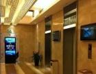 65寸落地式网络版广告机,传媒宣传策划活动广播