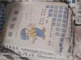 郑州粉刷石膏批发 粉刷石膏品牌 程师傅粉刷石膏价格 石膏厂