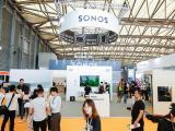 HT2020上海智能家居展览会 中国智能家居展 欢迎来电