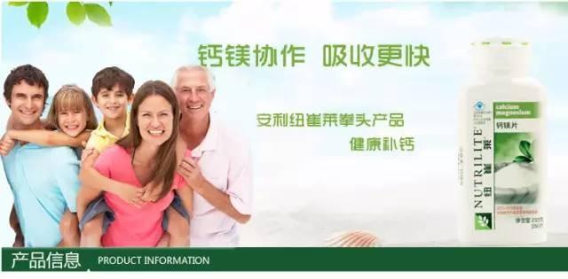 阳江江城区安利专卖店位置江城区安利正品钙哪有卖的