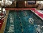 力酷游泳健身会所