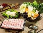 吧台式小火锅加盟,北京怎么加盟呷哺呷哺小火锅,加盟条件简单吗