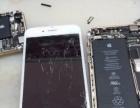 手机全系列维修
