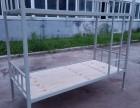 厂家直供学生上下铁床,双层铁床,员工宿舍用床,工地用床