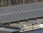 金舰阳光光热光电太阳能 金舰阳光光热光电太阳能诚邀加盟