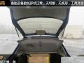 奇瑞旗云2008款 1.5 手动 舒适版 我们是二手车的新星,相