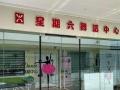 中国舞蹈家协会中国舞教师资格考试
