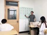 北京泰語入門周末班2020年2月底開班