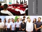 徐州淘宝运营淘宝美工培训
