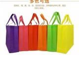 印刷定制 礼品袋 棉布袋 购物袋