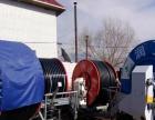 水利设施75-300卷盘式喷灌机、水泵水带排水管、发电机组