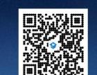 连云港企业人力资源管理师培训班 汉程教育