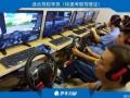 小县城做什么生意 让人学开车容易开驾吧加盟店