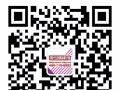 现代国际教育 雅思/托福/A Levels 寒假班