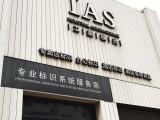 太原巨目标牌专业亮化工程公司 酒店标识设计制作